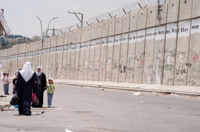 Israeli Palestinian Barrier